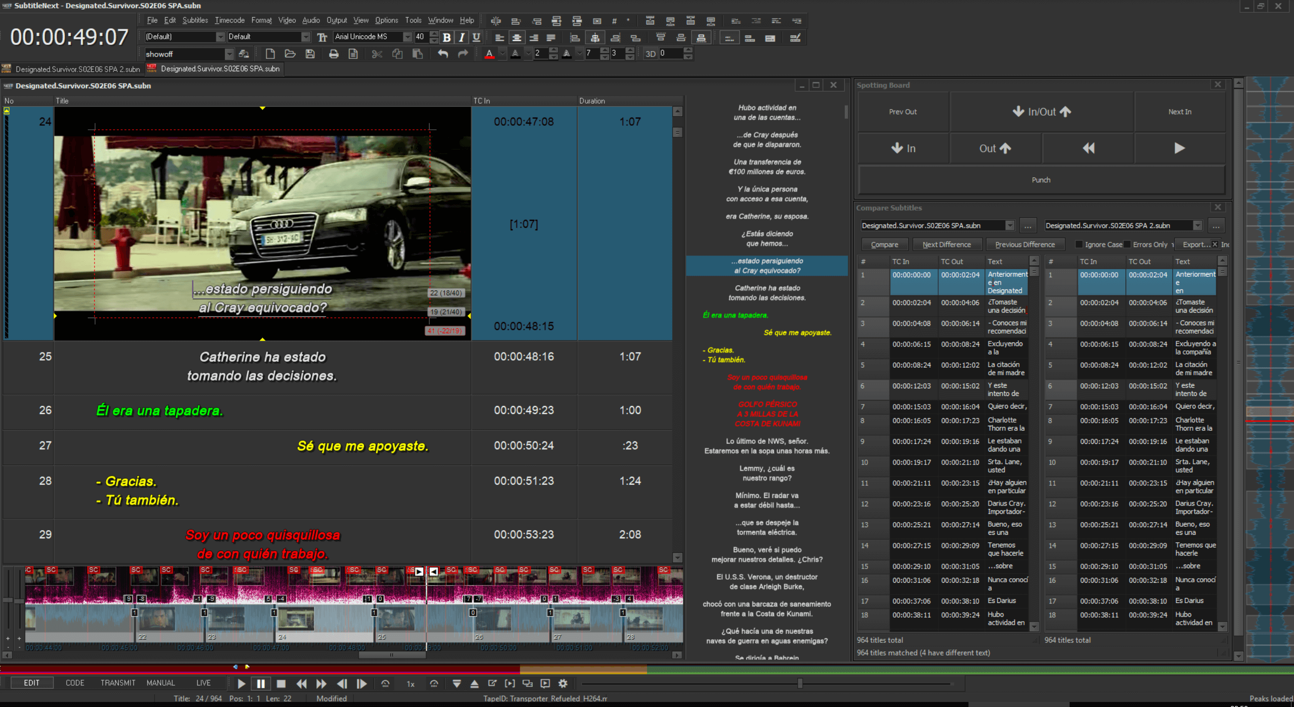 SubtitleNext User Interface