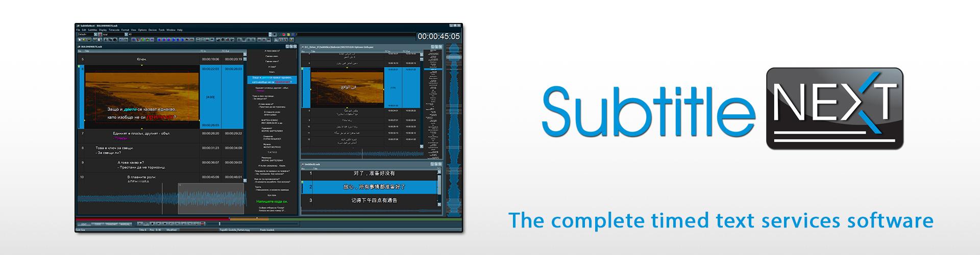 SubtitleNEXT banner-new