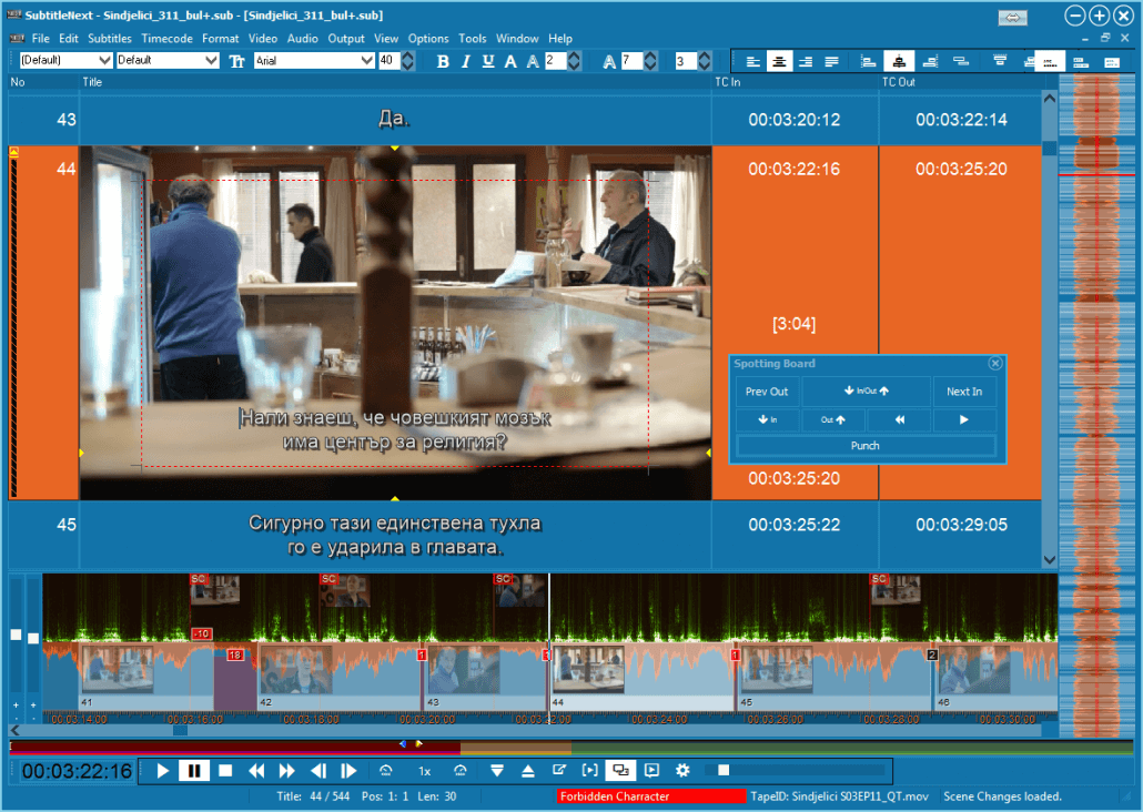 SubtitleNEXT UI screenshot